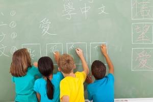chalkboard_chinese_writing_700 (1)